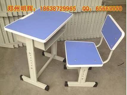 河南单人单层课桌椅价格|课桌椅厂家欢迎咨询