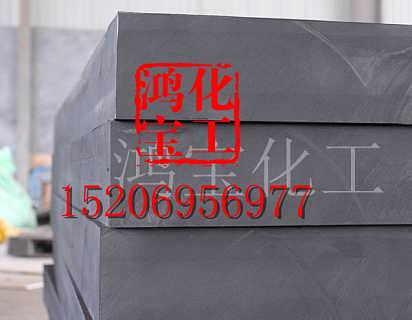 定做各种含硼量含硼聚乙烯板-宁津县鸿宝化工有限公司销售部2部
