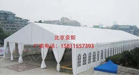 北京豪斯篷房出租临时安装活动大型棚房婚礼帐篷租赁蓬房-北京豪斯商贸有限公司