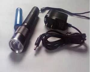 八通照明  JW7620价格/JW7620价格