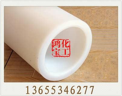 耐磨轴套异形件聚乙烯耐腐蚀链条导轨