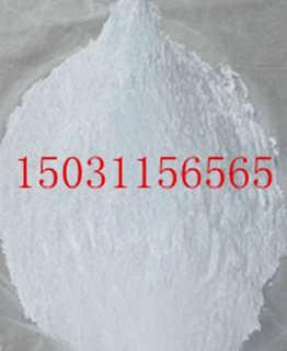 供应河北石家庄赵县高纯度工业级氢氧化钙