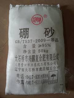广州硼砂价格多少/哪里可以买到硼砂