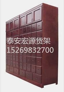 木质药柜 实木药橱 新款样式
