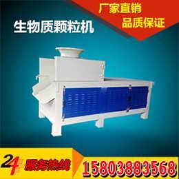 郑州茂祥生物质颗粒机的优势及销售