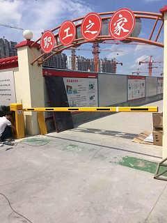 郑州市立成不锈钢保安亭价格 彩钢岗亭厂家
