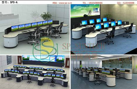 葫芦岛电力主控台/指挥中心调度台生产公司