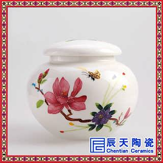 精致厨房日式风格陶瓷调味罐