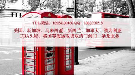 盘点北京海运到美国,私人物品怎么海运到美国?