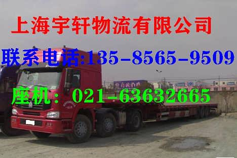 上海到大兴区六环以外物流公司