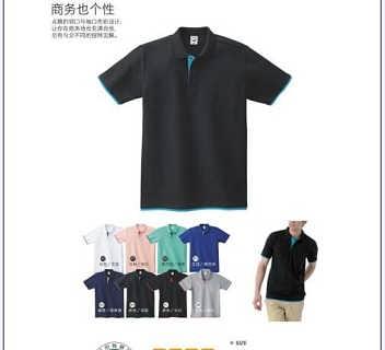 株洲订制工作服|湘潭广告衫订做|长沙文化衫生产