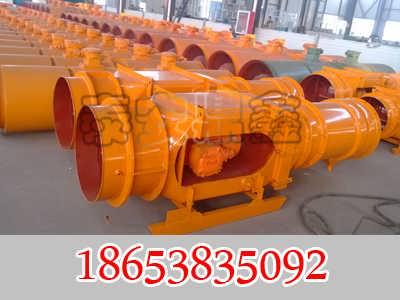 内蒙古矿用KCS-110LD离心式除尘风机,KCS-110LD除尘风机