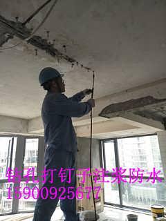 上海小区居民楼天沟做防水 物业屋顶屋面做防水-上海万众保洁服务有限公司