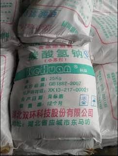 广州小苏打价格多少/哪里可以买到碳酸氢钠