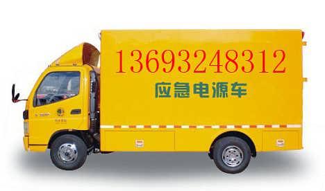 天津南开区移动发电机出租租赁