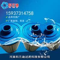 儿童游泳池循环用水滤芯专业污水处理滤芯科兰迪厂家直销量大从优