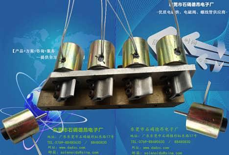 自动上丝机电磁铁-2525旋转电磁铁