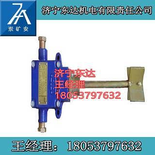 综保装置本安型煤位传感器