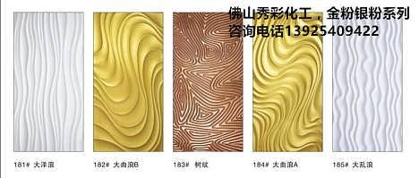 石材工艺专用金粉珠光粉超闪黄金粉默克金粉颜料