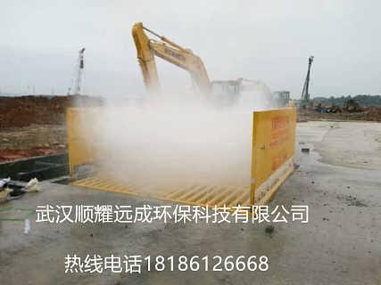 赣州建筑工地全自动洗轮机厂家直销