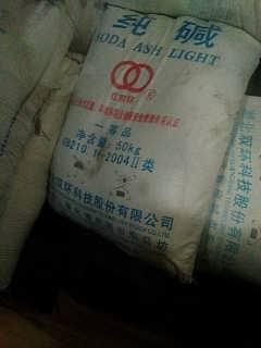 广州纯碱价格多少/哪里可以买到碳酸钠