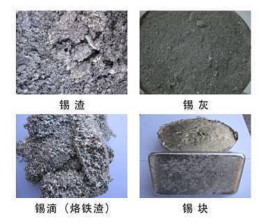 求购宜昌无铅锡渣回收,环保废焊锡块灰收购,有铅锡线丝条高价回收公司