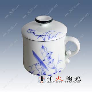 企业宣传礼品定做厂家,景德镇陶瓷杯定做logo