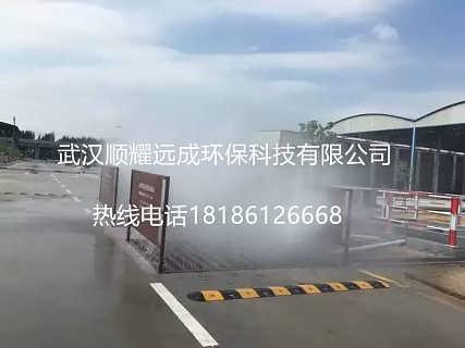 固原工地洗车台专业厂家 快速发货-武汉顺耀远成环保科技有限公司(渣土车洗轮机)