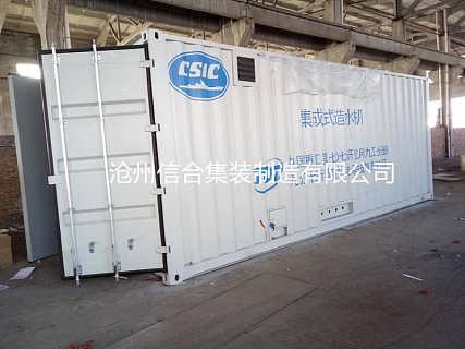 信合生产制作特种集装箱  按要求订做可喷绘图-沧州信合集装箱制造有限公司销售部