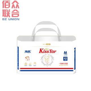 深圳佰众联合 亲格贵族纸尿裤 超薄全芯体拉拉裤 3D悬浮式尿不湿