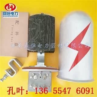 光缆金属铝合金接头盒  通信设备研发厂家
