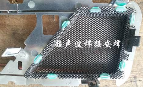 汽车喇叭罩组件焊接筋热熔焊接机,汽车镀铬两条铆接机