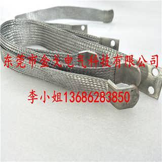 金戈电气不锈钢编织网直销 批发不锈钢编织带