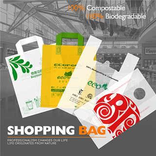 聚乳酸PLA垃圾袋/聚乳酸PLA垃圾袋厂家直销