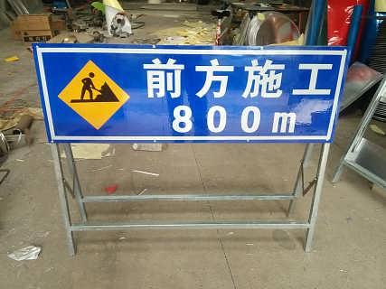 哪里做公路道路标志牌专业生产公路道路标志牌