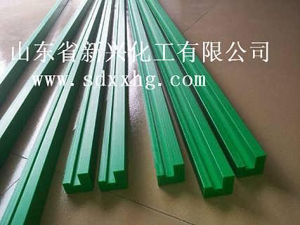 聚乙烯uhmwpe工程塑料耐磨刮板高耐磨不粘料刮板