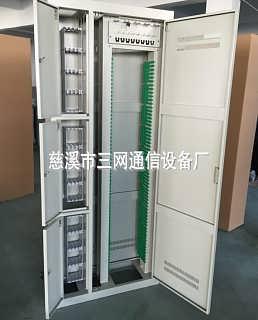 运营商三网融合光纤机柜