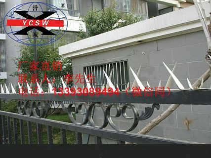 围栏刺钉护栏刺钉-安平县海润丝网织造有限公司.