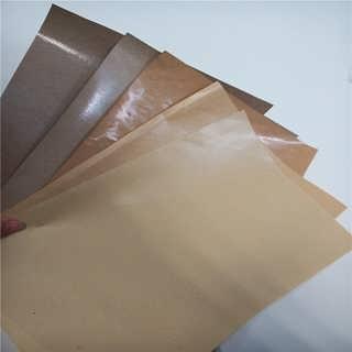 格拉辛离型纸生产厂家 楷诚纸业厂家供应