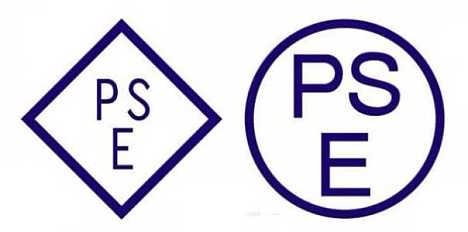 电线电缆/电吹风/剃须刀PSE认证