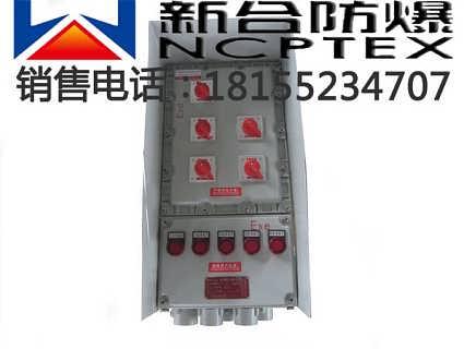 关于防爆电器BLK51系列防爆断路器特惠批发