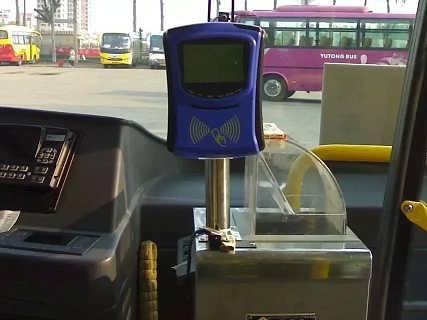 供应公交刷卡机 公交刷卡机-公交刷卡机/公交刷卡机厂家
