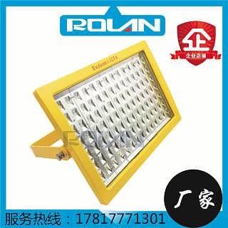 EX-KBB150隔爆型LED泛光灯120W 厂家