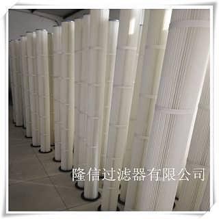 厂家批发2米高耐高温除尘滤筒 聚酯纤维滤筒