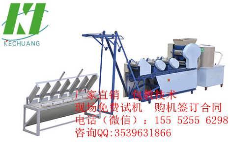 天津全自动面条机加工视频 大型全自动面条机厂家 自动上杆挂面机