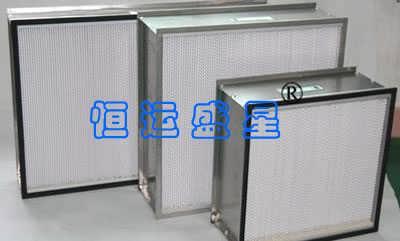 【活性炭高效箱式过滤器】_活性炭高效箱式过滤器厂家【恒运】