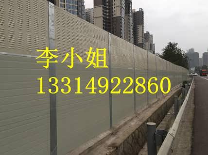 莆田高速公路隔音屏/冷却塔隔音墙 道路声屏障 福州维航供应 可安装
