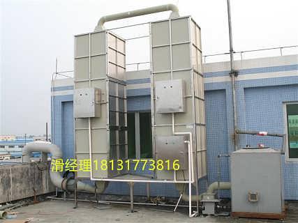 镍铁冶金厂粉尘吸附净化方案烟气净化设备厂家