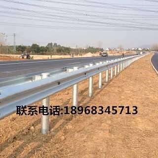 广安高速公路波形梁护栏销售安装