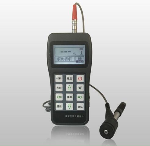 HT-115东莞便携式里氏硬度计/铸钢铸铁铸铝合金里氏硬度机